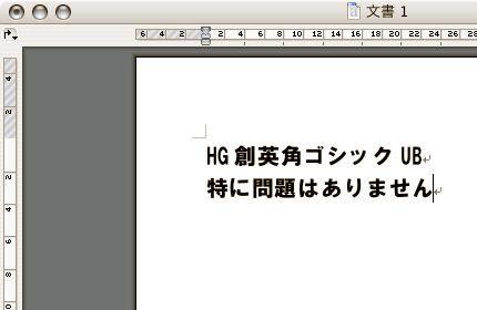 041216_word