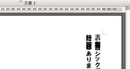 041216_word2