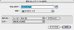 050105_03