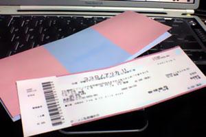 041106_ticket.jpg